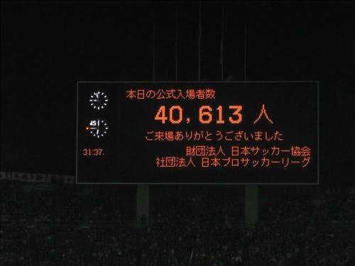 daihyo9.jpg