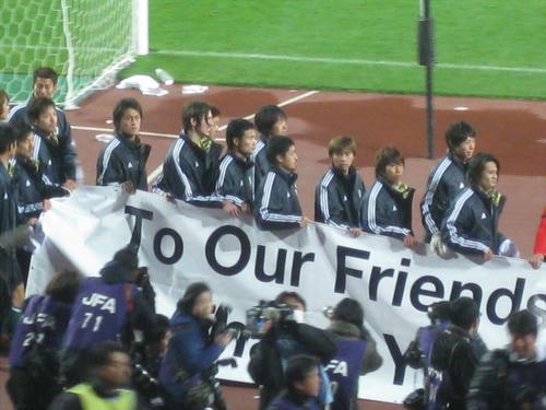 daihyo12.jpg