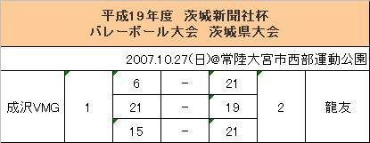 20071027.JPG
