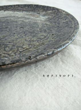 1609fd6f.jpg