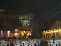 CDJ-17