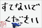 4569698239-author.jpg