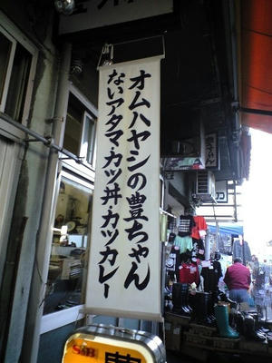 tsukiji08.jpg