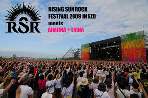 RSRF2009.jpg