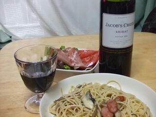 飲んだくれの晩餐