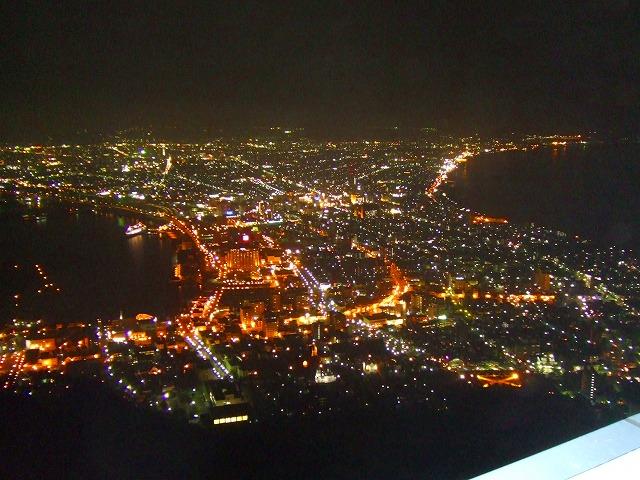 函館山からの夜景:1219602829