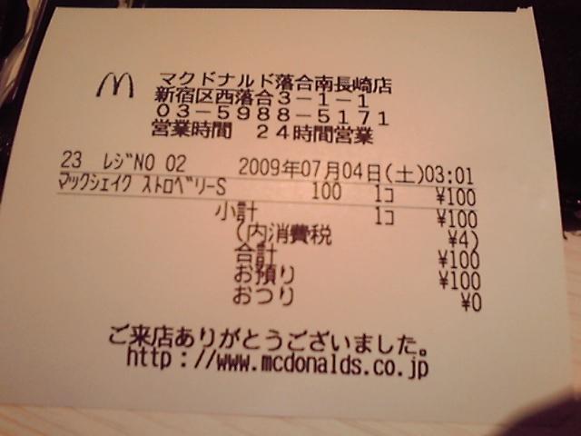 Img/1246892685/
