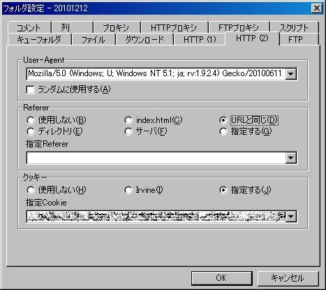 Img/1294581756