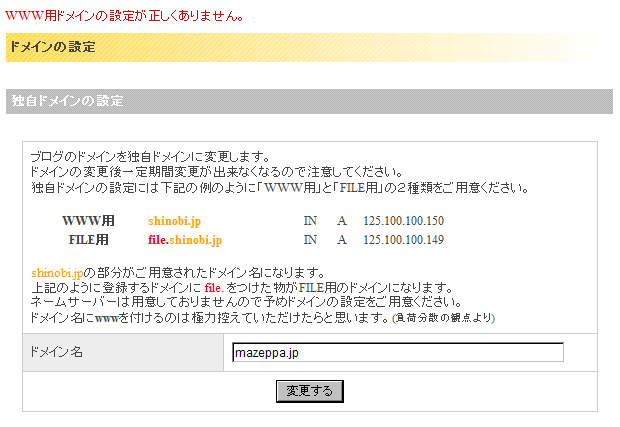 Img/1295109950