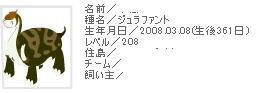 SS-2009.jpg