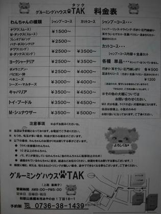 CIMG1090.JPG