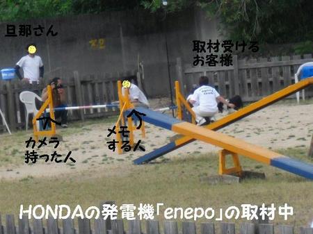 dbe3d83a.JPG