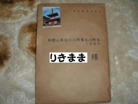 CIMG3687.JPG
