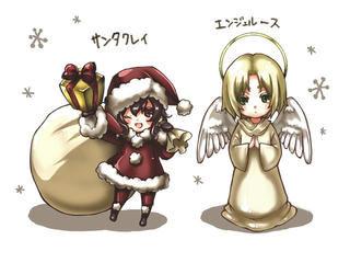 christmas2009-2.jpg