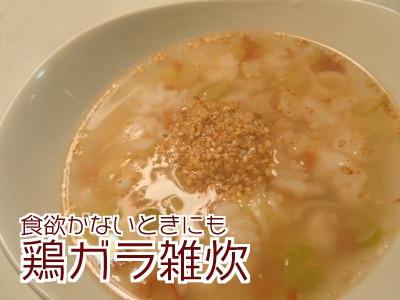 zousui_00.jpg