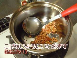 zousui_03.jpg