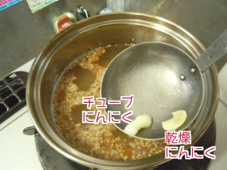 zousui_05.jpg
