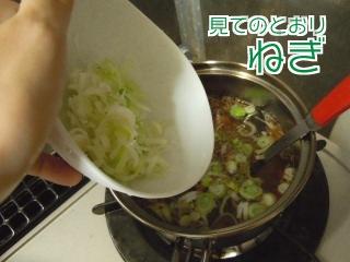 zousui_06.jpg
