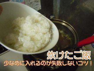 zousui_10.jpg
