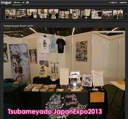 JapanExpo2013