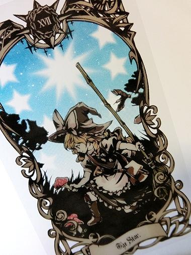 切り絵東方タロットカード「ⅩⅦ:星」