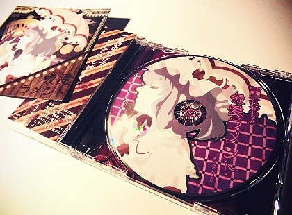 歌恋人CD「吸愛ラメント」