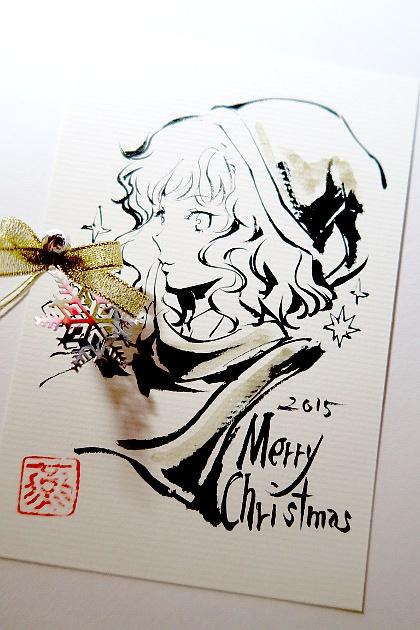 東方筆絵クリスマス幽香