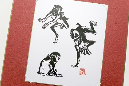 切り絵申年猿三匹