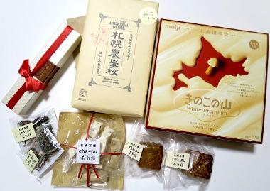 イベント差し入れ極東方神居祭Elysian30