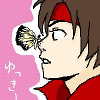 蝶々とユッキー