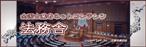 全国士業者ネットコンテンツ【法務舎】