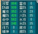 cap0497_edited.jpg