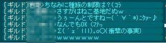 cap0510.jpg
