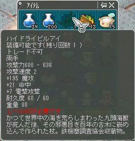 cap0605.jpg