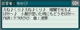 cap0752.jpg