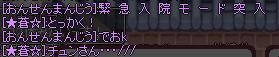 ふゆそな・3.