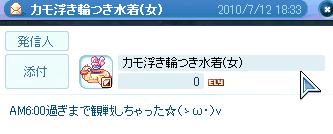 ☆(ゝω・)vキャピ