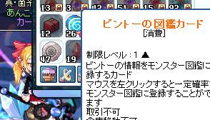 2e592703.png