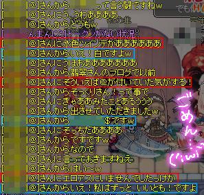 minazuki.png