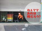 07080306.CIMG6643-1.jpg