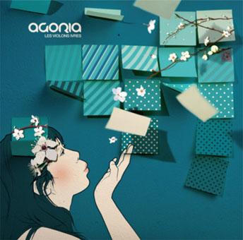 agoria001.jpg