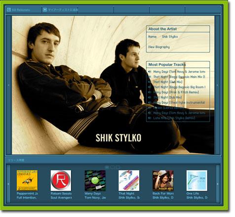 Shik-Stylko03.jpg