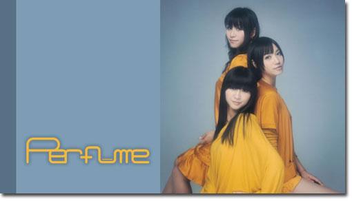 perfume200810.jpg