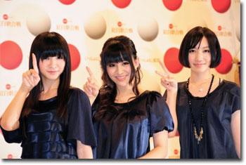 perfume_kouhaku.jpg