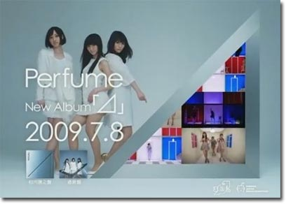 perfume20090707.jpg