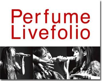 PerfumeLivefolio.jpg