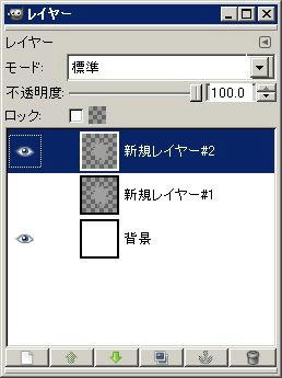 080512Yabure03.jpg
