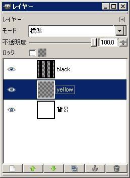 080517ray05.jpg