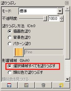 080517ray13.jpg