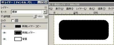 080612Button02.jpg